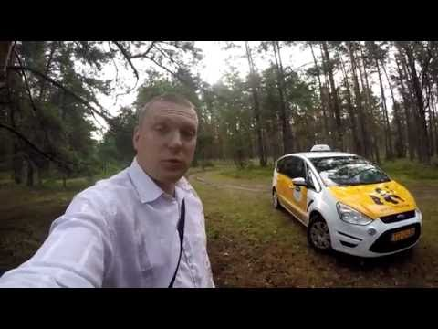 Ford S-Max 2.0i 2014 года ! Мнения от водителя такси.  Мой полный обзор.