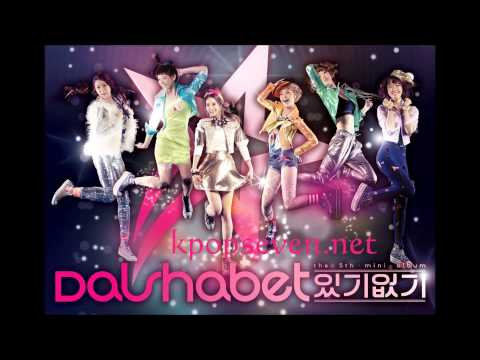 [MP3/DL] Dal Shabet - Have, Dont Have 있기 없기