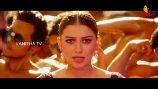Aisa Laga Song Promo from Luckunnodu Movie || Manchu Vishnu || Vanitha TV