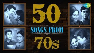 top 50 songs from 70s ৭০ দশকের সেরা ৫০ টি গান one stop jukebox