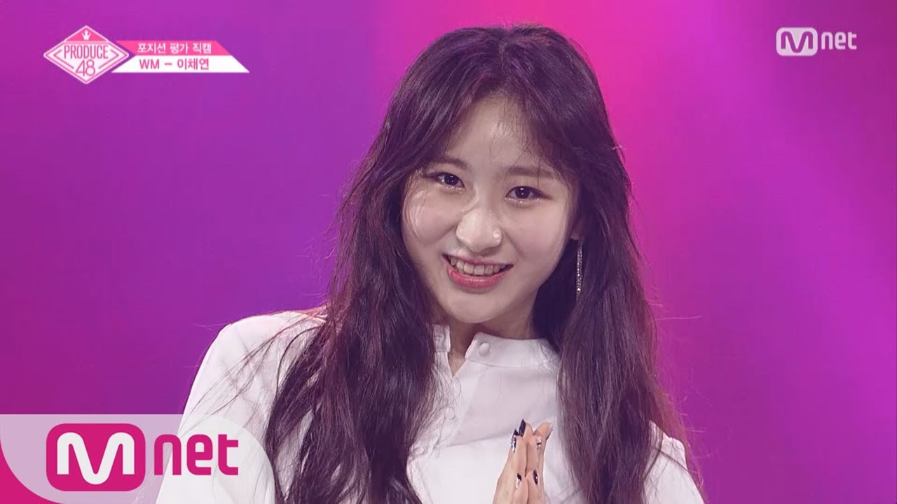 【IZ*ONE 李彩燕個人資料】曾是JYP練習生 在之前還參加了《K-pop Star 3》被稱為完全彩姐妹以強勁的舞蹈實力獲得了JYP娛樂創辦人樸軫永的肯定 @ PINKO萍口 x ...