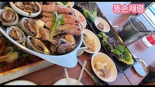 제주 광해식당 먹방( 부모님과 함께 방문)-코로나 2단…