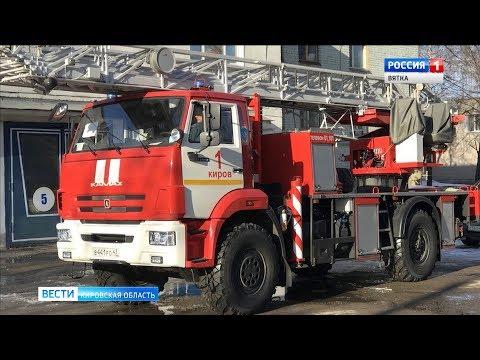 На привокзальной площади Кирова произошел пожар в торговом центре (ГТРК Вятка)