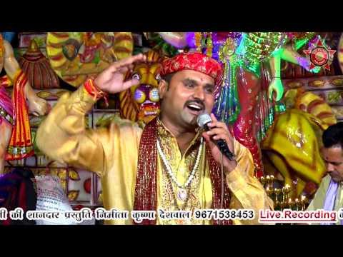 इस भजन को सुनकर भगतो के रोंगटे खड़े होगये || अयोध्या में राम मन्दिर के लिए क्या भजन सुनाया हे