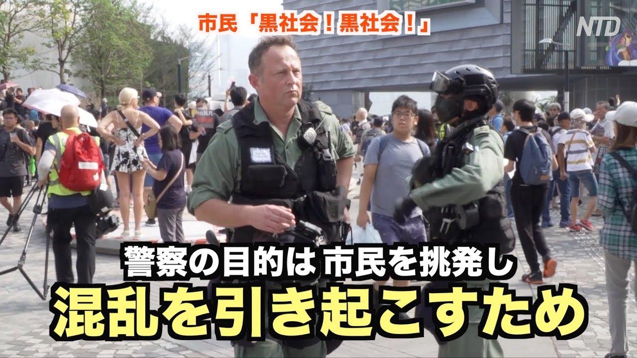 警察 官 挑発 動画