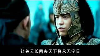 Пропавший мастер меча  Guan yun chang 2011  Трейлер №2