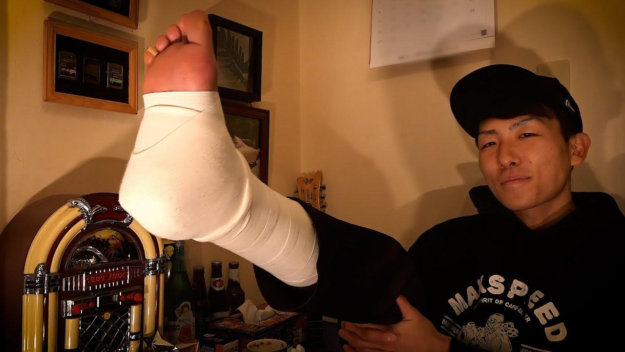 足の手術について...