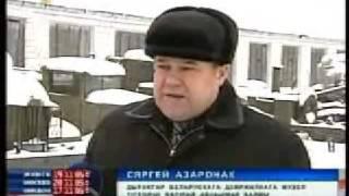 Куда уехали столичные танки?(Видео с сайта Национальной государственной телерадиокомпании Республики Беларусь Новости Общество..., 2009-02-18T18:08:41.000Z)