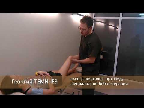 Коксартроз тазобедренного сустава – причины, симптомы, 2 и