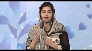 Punjabi Song By Lovely From Haridwar | Uttarakhand & Haridwar Samagam March 06 And 07, 2015