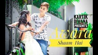 Awara Shaam hai song Manjul Khatter   Hindi Love Story