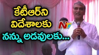 kcr comments on congress