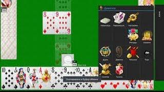 онлайн игра дурак на деньги с выводом денег