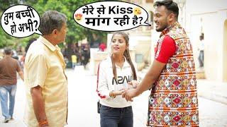 Annu Singh: TikTok  VigoVideo Star Prank    NS Ki Duniya   TikTok Star Israil ansari prank   BRbhai