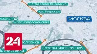 Благоустройство коснулось еще нескольких улиц в центре Москвы