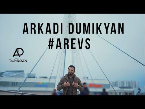 Arkadi Dumikyan - Arevs