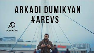 Смотреть клип Аркадий Думикян - Аревс