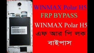 how to winmax polar h5 frp bypass 100 successful