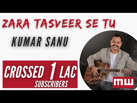 Zara Tasveer Se Tu - Meri Mehbooba - pardes - SIMPLE COMPLETE GUITAR COVER LESSON CHORDS