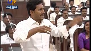 Interesting Discussion Between YCP & TDP MLA's In AP Assembly