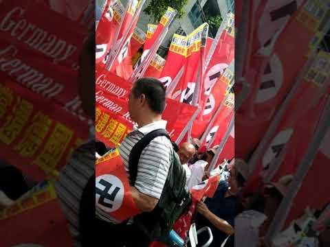 持有德國舊馬克債券者,到台北日本交流協會抗議