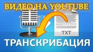 Перевод текста с английского на русский заработать \\ 1000$ в мес на обработке статей