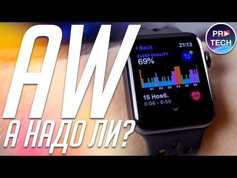 Why Apple Watch? 5 reasons to buy a smart watch! | | ProTech