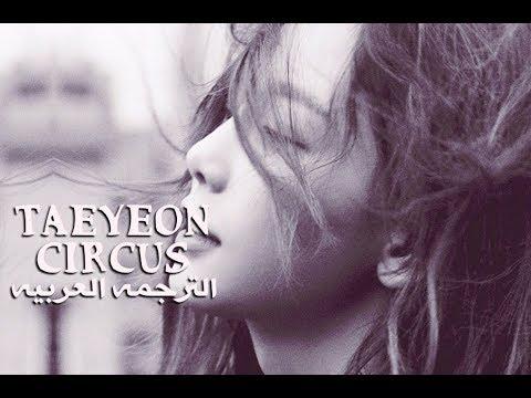 Free Download Taeyeon - Circus [arabic Sub] الترجمه العربيه Mp3 dan Mp4