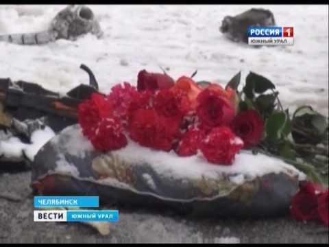 Смертельное ДТП в Челябинске