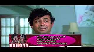 Whatsapp status song Khilona jaan kar tum to mera dil tod jate ho for boys