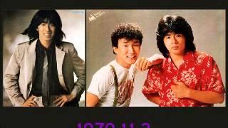 1979.11.2 AM「長渕剛のオールナイトニッポン」 ゲスト:CHAGE&ASKA・石...