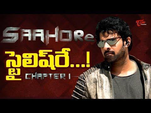 సాహో'రే..స్టైలిష్రే   Sahoo Stylish Looks   #HBD Prabhas   Young Rebel Star   TeluguOne