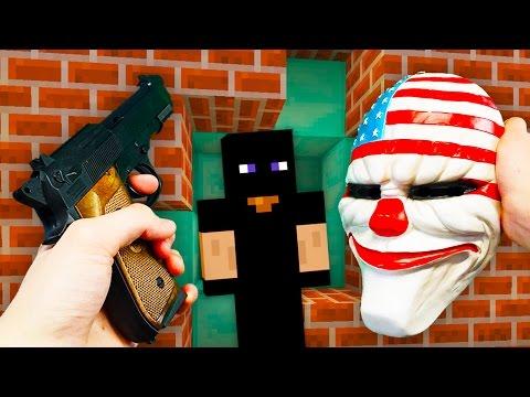 REALISTIC MINECRAFT - STEVE GETS ROBBED! 🔫 - Видео из Майнкрафт (Minecraft)