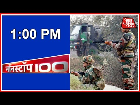Nonstop 100: Two Jawans Martyred In Attack On BSF Camp In Kupwara