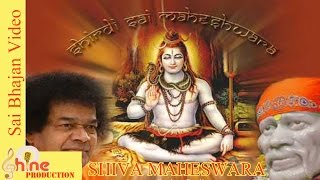 Shiva maheswara II Deepa Tiwari II Prashanti Sai Bhajan