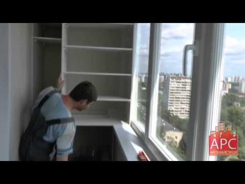 Мебель для балкона, лоджии, веранды