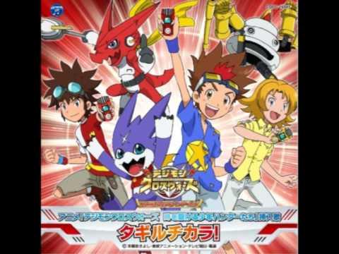 Digimon Xros Wars Insert CD - 4. Tagiru Chikara (Karaoke)