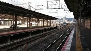 221系(奈良線普通列車4B)628M  京都駅到着