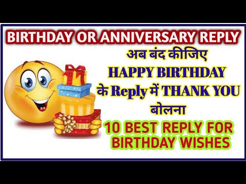 Birthday Wish Reply, Stop Saying Thank You For Replying On Birthday 10 Best Reply In English