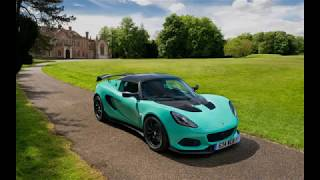 2019 New Cars Coming Out ''2019 Lotus Elise Cup 250 '' – New Cars 2019