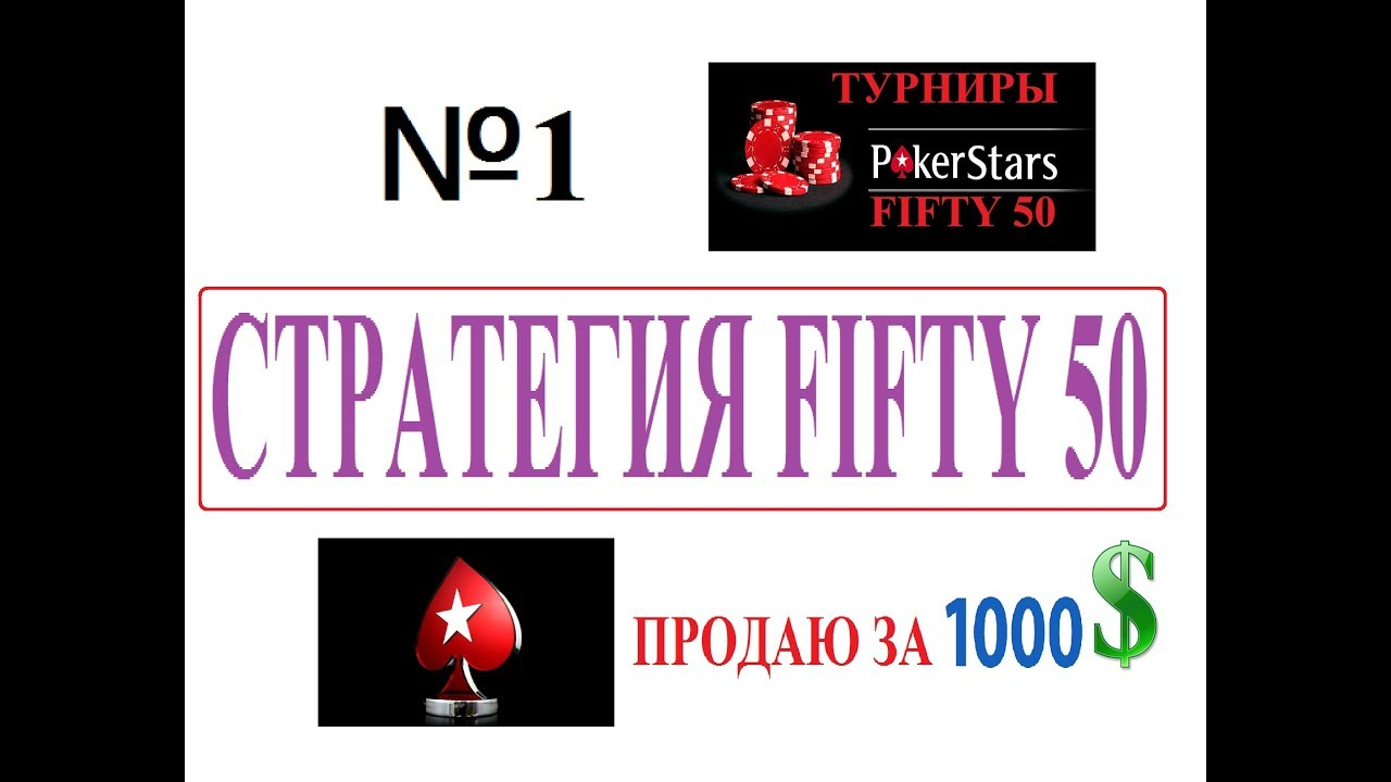 Онлайн турниры снг в покере 10 deposit online casino