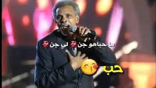Download Video حالات واتساب سودانيه الاستاذ أبو عركي يااااارب حاااسره MP3 3GP MP4