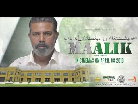 Maalik Theme Song Full Audio Video By...