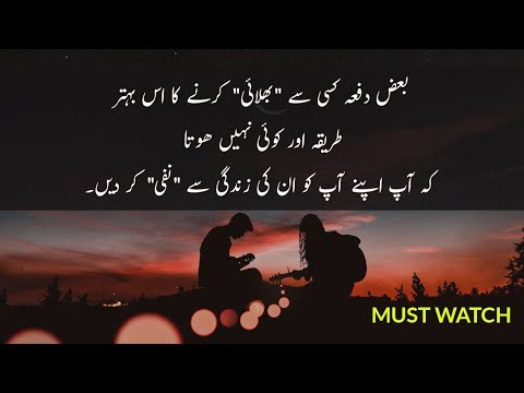 urdu quotes images download