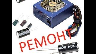 Кішігірім жөндеу блок питания FSP EPSILON 80PLUS 900W
