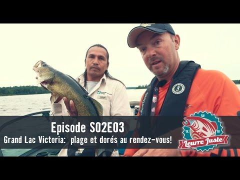 Leurre Juste S02E03 - Grand Lac Victoria:  plage et dorés au rendez-vous!