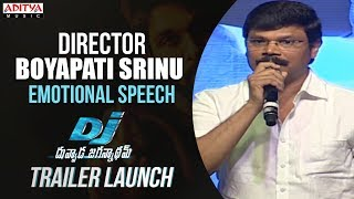 Director boyapati seenu speech at dj duvvada jagannadham trailer launch