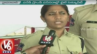 North Zone DCP Sumathi Face To Face Over Security At Parade Ground | TS Formation Day | V6 News
