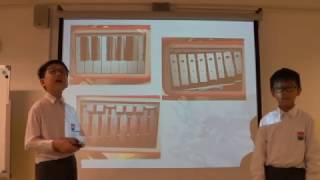 小學校際流動應用程式編程比賽2017-音樂智多FUN