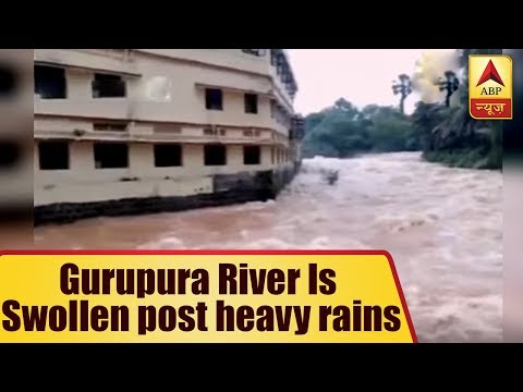 Karnataka: Post 163 mm Rainfall In Mangalore, Gurupura River Is Swollen | ABP News